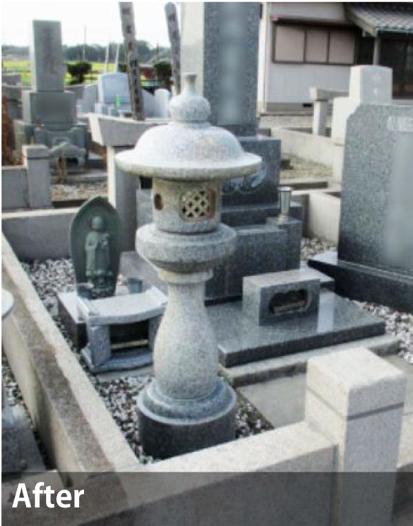 陵石匠,お墓のクリーニング,After